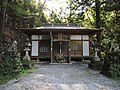 Hakoshima-fudoson.jpg