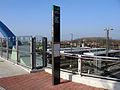 Haltestelle Weil am Rhein Bahnhof Zentrum der Basler Tramlinie 8, 6.jpg