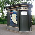 Hamburg public toilet Rothenbaum.jpg