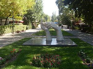 Circular Park - Image: Hands of Amity 05