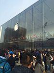 Apple Store Fairview Park Mall Kitchener