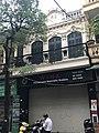 Hanoi shophouse 2.jpg