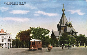 Harbin - St. Nicolas Orthodox, a Russian Orthodox church in Harbin, circa 1940, demolished during the Cultural Revolution