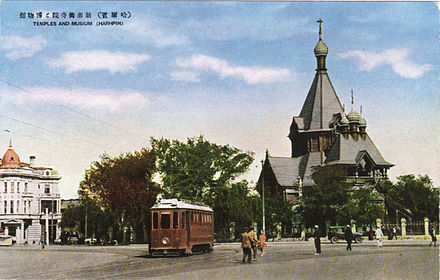 St. Nicolas Orthodox, a Russian Orthodox church in Harbin, circa 1940, demolished during the Cultural Revolution Harbin 1940 st.nicolas.jpg
