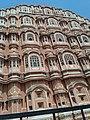 Hawa Mahal closeup.jpg