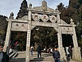 Heavenly Southern Gate, Mount Heng (Hunan), picture1.jpg