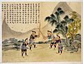 Hei Miao. Four men of the Hei Miao (Black Miao) Wellcome L0031301.jpg