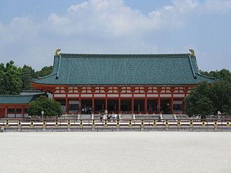 Heian Shrine - Main Hall (Daigokuden)