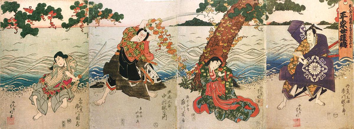 Heike Nyōgo-ga-shima by Shibakuni and Hokushū.jpg