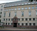 Helsingin Saksalainen koulu Deutsche Schule Helsinki DSH.jpg