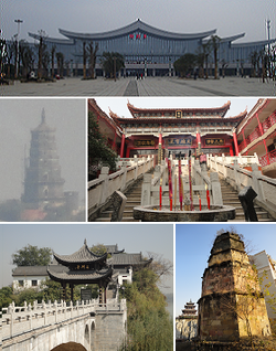 From top: Hengyang East Railway Station, Laiyan Pagoda, Dongzhou Island Temple, Shigu Academy, and Dragon Tower