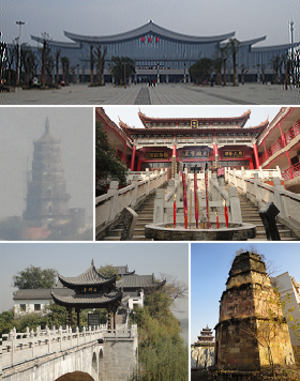 Hengyang - From top: Hengyang East Railway Station, Laiyan Pagoda, Dongzhou Island Temple, Shigu Academy, and Dragon Tower