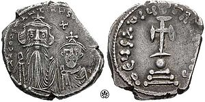 Hexagram (currency) - Hexagram of Constans II and Constantine IV.