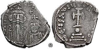 Byzantine silver coin