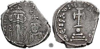 Silver coin of Herakleios with the legend Deus adiuta Romanis