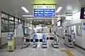 Higashi-Neyagawa Station 20190118B.jpg