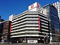 Higashi-Nippon Bank headquarters, at Nihonbashi, Chuo, Tokyo (2019-01-02) 02.jpg