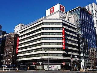 東日本銀行の本店