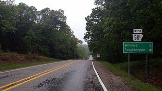 Arkansas Highway 58 - Highway 58E reassurance marker