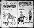 Hindi Manuscript 191, fols. 39 verso 40 rect Wellcome L0024232.jpg