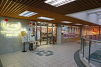 Hing Tin Shopping Centre Level 1.jpg