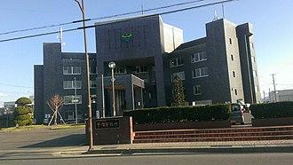 Hirakawa, Aomori - Hirakawa city hall