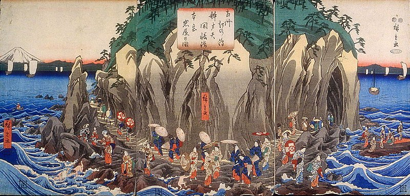 File:Hiroshige Pilgrimage to the Cave Shrine of Benzaiten.jpg
