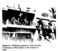 Hizballah supporters storm the Saudi Embassy in West Beirut in the summer of 1984.png