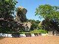 Hoi Sham Park Rock 2011.jpg