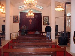 Holy Cross Armenian Church in Tal Abyad, Syria, 2009 (interior).jpg