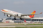 Hong Kong Airlines A330-223 (B-LND) taking off from Shanghai Pudong International Airport.jpg