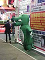 Hong Kong Brands and Products Expo 7.JPG