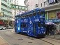 Hong Kong Tramways 41(145) Shau Kei Wan to Sheung Wan(Western Market) 19-09-2015.jpg