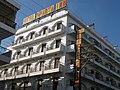 Hotel Sparta Inn - panoramio.jpg