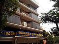 Hotel Swathi opposite Hubli Corporation - panoramio.jpg