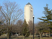 The hotel tower at the Holmes Student Center.
