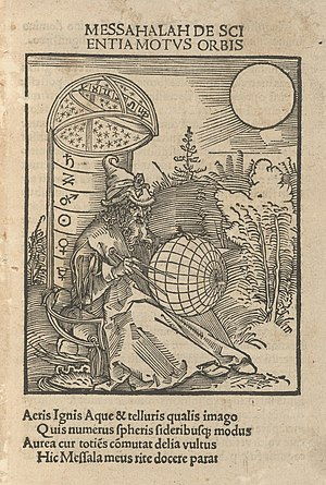 Astrology and astronomy - An engraving by Albrecht Dürer featuring Mashallah, from the title page of the De scientia motus orbis (Latin version with engraving, 1504).  As in many medieval illustrations, the compass here is an icon of religion as well as science, in reference to God as the architect of creation.
