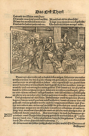 De Officiis - From a German edition, 1531