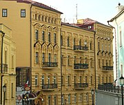 House profitable on Andriyivsky uzviz, 34A.jpg