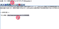 How to edit – citation link 4.png