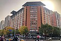 Huaqing Commercial Business Building (20201031095859).jpg