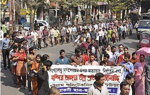 2013 Bangladesh anti-Hindu violence - Rally against Anti-Hindu Attacked by Bangladesh Jamaat-e-Islami