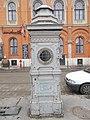 Hydrographic station (E). - Bem quay, Budapest.JPG