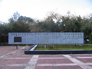 Instituto Politécnico Nacional - Marquee at the main entrance of the Adolfo López Mateos campus