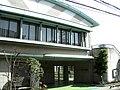 Ibaraki Minori Kindergarten.JPG