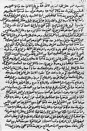 Gerhana Matahari Wikipedia Bahasa Indonesia Ensiklopedia