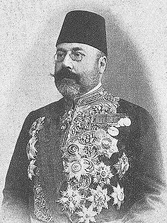 Ibrahim Hakki Pasha - Image: Ibrahim hakki 2