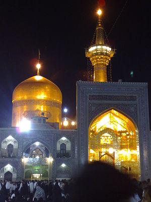 Grabmal des Imams Ali ibn Musa el Reza