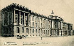 Imperial Academy of Arts 1912.jpg