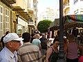 Inca Mallorca Spain 2008 PD 04.JPG